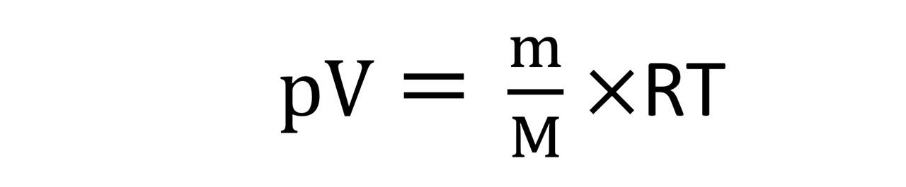 分子量算出式①